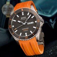 ราคา Mido Ocean Star Captain Automatic Men S Watch รุ่น M026 430 47 061 00 Titanium สายยางสีส้ม ราคาถูกที่สุด