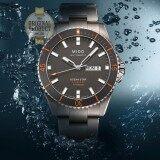 ซื้อ Mido Ocean Star Captain Automatic Men S Watch รุ่น M026 430 44 061 00 Titanium ใน ไทย