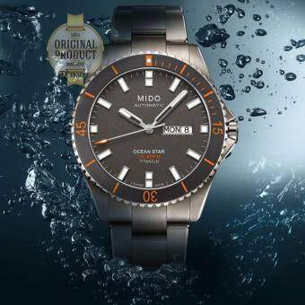 MIDO Ocean Star Captain Automatic Men's watch รุ่น M026.430.44.061.00 - TITANIUM