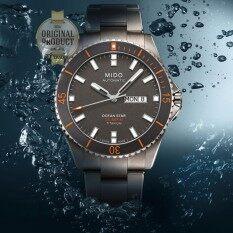 Mido Ocean Star Captain Automatic Men S Watch รุ่น M026 430 44 061 00 Titanium เป็นต้นฉบับ