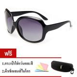 โปรโมชั่น Midoricho Fashion Sunglasses แว่นตากันแดด Polarized รุ่น 3113 สีดำ แถมฟรี กระเป๋าใส่แว่นและผ้าเช็ดเลนส์ ใน กรุงเทพมหานคร