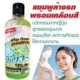 ขาย ซื้อ Mikawa แชมพูล้างรถพร้อมเคลือบเงาจากญี่ปุ่น Whip Cream Shampoo