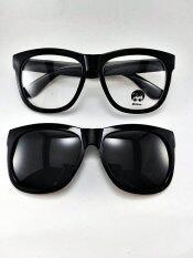 ซื้อ Million กรอบแว่นตา คลิปออนกันแดด รุ่น Ml1001 สีดำ ถูก ใน กรุงเทพมหานคร