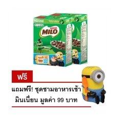 โปรโมชั่น Milo ไมโล ซีเรียล ขนาด 330 กรัม แพ็ค 2 แถมฟรี ชุดชามอาหารเช้ามินเนี่ยน Milo ใหม่ล่าสุด