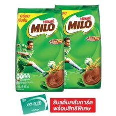 MILO ไมโล เครื่องดื่มช็อกโกแลตมอลต์ แอคทีฟ-บี  ถุงเติม 600 กรัม  (แพ็ค 2 ถุง)