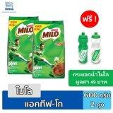 ราคา Milo Activ Go เครื่องดื่มช็อกโกแลตมอลล์ ขนาด 600 กรัม แพ็ค 2 Milo ใหม่