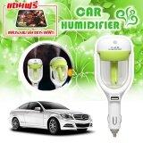 ซื้อ Mini Car Air Humidifier Diffuser Essential Oil Ultrasonic Aroma Mist Purifier สีเขียวอ่อน Green แถมฟรี แผ่นรองเมาส์ลายกราฟฟิก ถูก