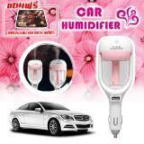 ซื้อ Mini Car Air Humidifier Diffuser Essential Oil Ultrasonic Aroma Mist Purifier สีชมพู Pink แถมฟรี แผ่นรองเมาส์ลายกราฟฟิก ออนไลน์