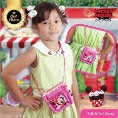 Liudesac Minnie Mouse กระเป๋าสะพายคล้องคอแฟชั่นเด็กผู้หญิง รุ่น61706.