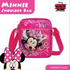 Liudesac Minnie Mouse กระเป๋าสะพายไหล่แฟชั่นเด็กผู้หญิง ลิขสิทธิ์แท้จาก Disney รุ่น61831 สีชมพู.