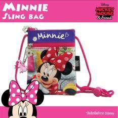 Liudesac Minnie Mouse กระเป๋าคล้องคอแฟชั่นเด็กผู้หญิง ลิขสิทธิ์แท้จาก Disney รุ่น61757 สีชมพู.
