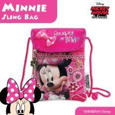 Liudesac Minnie Mouse กระเป๋าคล้องคอแฟชั่นเด็กผู้หญิง ลิขสิทธิ์แท้จาก Disney รุ่น61833 สีชมพู.