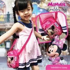 ขาย Minnie Mouse กระเป๋าสะพายไหล่ ลิขสิทธิ์แท้จาก Disney รุ่น61887 สีชมพู ถูก