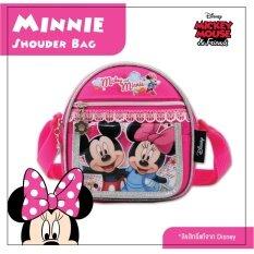 Liudesac Minnie Mouse กระเป๋าสะพายแฟชั่นเด็กผู้หญิง ลิขสิทธิ์แท้จาก Disney รุ่น61981 สีชมพู.