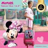 ราคา Minnie Mouse กระเป๋าเป้มีล้อลากสำหรับเด็ก ลิขสิทธิ์แท้จาก Disney รุ่น62121 ใน ไทย