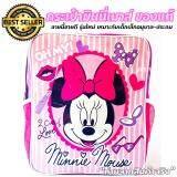 ราคา Minnie Mouse มินนี่ กระเป๋าเด็กผู้หญิง กระเป๋าเป้ กระเป๋านักเรียน สะพายหลัง ของแท้ สุดแสนน่ารัก ออนไลน์
