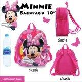 ราคา Minnie Mouse กระเป๋าเป้เด็กมีไฟ ลิขสิทธิ์แท้จาก Disney รุ่น62131 Disney ใหม่