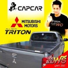 ผ้าใบปิดกระบะ รุ่น Mitsubishi Triton  All New <new T2> 2015-Present.
