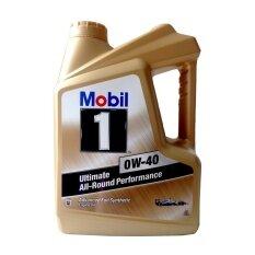 ราคา Mobil 1 0W 40 Api Sn Ilsac Gf 5 น้ำมันเครื่องสังเคราะห์แท้ ใหม่ ถูก