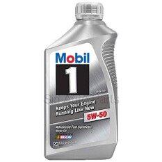ราคา Mobil 1™ 5W 50 Fsx2 Keeps Your Engine Running Like New จำนวน 1 ขวด ใหม่ล่าสุด