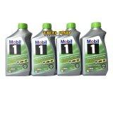 ซื้อ Mobil 1™ Advanced Fuel Economy 0W 20 Made In Usa 4 Quart 1 Qt 946Ml ออนไลน์