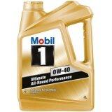 ราคา Mobil 1 น้ำมันเครื่อง Advanced Full Synthetic 0W 40 4 ลิตร ทอง Mobil 1 ใหม่