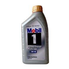ขาย Mobil 1 Turbo Diesel Pick Up Fully Synthetic 5W 40 Api Ci 4 น้ำมันครื่องสังเคราะห์แท้ 1 ลิตร ไทย ถูก