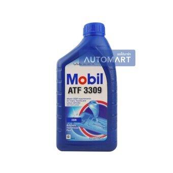 MOBIL น้ำมันเกียร์ ATF 3309 946มิลลิลิตร