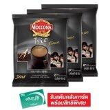 ราคา Moccona มอคโคน่า กาแฟปรุงสำเร็จชนิดผง ทรีโอ คลาสสิค 18 กรัม X 27 ซอง แพ็ค 3 ถุง Moccona ใหม่