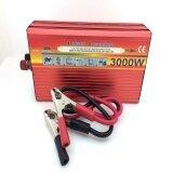 โปรโมชั่น Modified Sine Wave Power Inverter 3000W 12V Dc To Ac 220V Converter Charger Intl Unbranded Generic