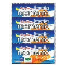 ซื้อ Momento ไก่ปรุงรส 30 ซอง กรุงเทพมหานคร