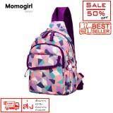 ราคา Momogirl กระเป๋าเป้สะพายหลัง คาดอก เกาหลี รุ่น M5188 Zipper Violet กรุงเทพมหานคร