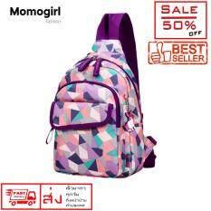 ซื้อ Momogirl กระเป๋าเป้สะพายหลัง คาดอก เกาหลี รุ่น M5188 Zipper Violet ใน กรุงเทพมหานคร