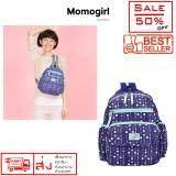 ราคา Momogirl กระเป๋าเป้สะพายหลัง คาดอก สะพายไหล่ สไตล์เกาหลี ญี่ปุ่น ผู้หญิง รุ่น M5223 Blue Blue Stone Momogirl