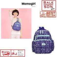 ขาย Momogirl กระเป๋าเป้สะพายหลัง คาดอก สะพายไหล่ สไตล์เกาหลี ญี่ปุ่น ผู้หญิง รุ่น M5223 Blue Blue Stone Momogirl เป็นต้นฉบับ