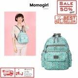 ขาย Momogirl กระเป๋าเป้สะพายหลัง คาดอก สะพายไหล่ สไตล์เกาหลี ญี่ปุ่น ผู้หญิง รุ่น M5223 Water Green Stone ราคาถูกที่สุด