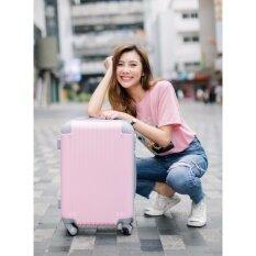 ซื้อ Moof กระเป๋าเดินทางล้อลาก 4 ล้อ ขนาด 20 นิ้ว รุ่น A 008 Pink Blue ถูก ใน กรุงเทพมหานคร