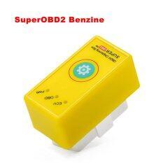 ราคา More Power More Torque Nitroobd2 Upgrade Reset Function Super Obd2 Ecu Chip Tuning Yellow Benzine Better Than Nitro Obd2 Yellow Intl