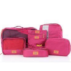 ขาย Mori กระเป๋าจัดระเบียบเสื้อผ้าสำหรับเดินทาง กระเป๋าจัดระเบียบ เซ็ท 7 ใบ Bag Organizer Set 7 Pcs Violet สีม่วง ออนไลน์ กรุงเทพมหานคร