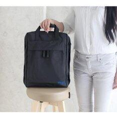 ซื้อ Mori Travel Bag Backpack Notebook Bag กระเป๋าเป้สะพายหลัง กระเป๋าเป้ กระเป๋าจัดระเบียบเสื้อผ้า Black สีดำ ออนไลน์ ถูก