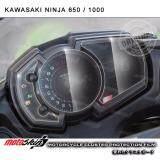 ทบทวน Moto Skin ฟิล์มกันรอยหน้าปัด Kawasaki Ninja 650 2017