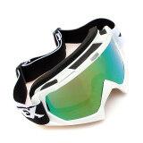 ราคา การแข่งขันจักรยานยนต์วิบากออฟโรดทดลอง Enduronหมวกแว่นตาแว่นตาวิบากมอเตอร์ไซค์วิบากรถจักรยานยนต์เงิน ใน แองโกลา