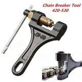 ซื้อ Motorcycle Atv 420 530 Chain Splitter Cutter Breaker Removal Repair Plier Tool Intl ออนไลน์