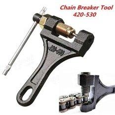 ขาย Motorcycle Atv 420 530 Chain Splitter Cutter Breaker Removal Repair Plier Tool Intl ถูก