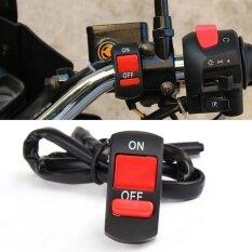 Sway รถจักรยานยนต์แฟลชคู่สวิตช์เปิด - ปิดไฟหน้าสวิตช์ไฟนำ.