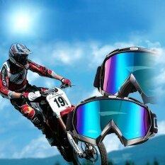 โปรโมชั่น รถจักรยานยนต์แว่นตา Racer บิดป้องกันมวยปล้ำแว่นตาสกีแว่นตา Unbranded Generic