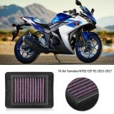 ซื้อ Motorcycle High Flow Air Cleaner Intake Filter Kit For Mt03 Yzf R3 2015 2017 Intl ออนไลน์