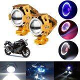 ขาย Motorcycle Light ไฟตัดหมอก Led สำหรับรถจักรยานยนต์ ไฟหน้าLedมอเตอร์ไซค์ 125W 3000Lm U5 จำนวน 2ชิ้น Gold กรุงเทพมหานคร ถูก