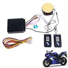 ขาย Motorcycle Scooter Bicycle Anti Theft Lock Security Alarm W Remote Control Intl สมุทรปราการ ถูก