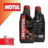 ขาย น้ำมันเครื่อง Motul น้ำมันเครื่องโมตุล H Tech 100 4T 10W40 100 Synthetic ราคาถูกที่สุด